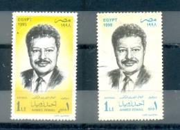 EGYPT - Error - A Different Color - 1998 - Égypte