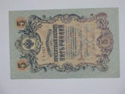 5 Roubles 1909 - Russie - Russia  **** EN ACHAT IMMEDIAT ***** - Russia