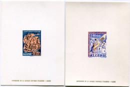 ALGERIE EPREUVES DE LUXE DES N°501/502 AIDE AUX SINISTRES . INNONDATIONS DE 1969 - Algérie (1962-...)