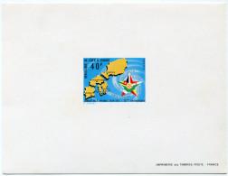 COTE D´IVOIRE EPREUVE DE LUXE DU N°370  15e ANNIVERSAIRE DU CONSEIL DE L'ENTENTE - Ivory Coast (1960-...)