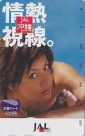 Carte Japon - AVION AIRLINES / JAL Femme - Airplane Plane & Sexy Girl Japan Card - Flugzeug Tosho Karte - 1008 - Aerei
