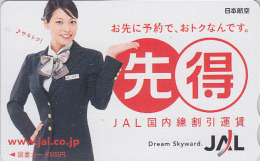 Carte Prépayée Japon - Airlines JAL Hôtesse De L'air - Japan Card Dream Skyward / Femme Girl Avion Aviation - 2021 - Vliegtuigen