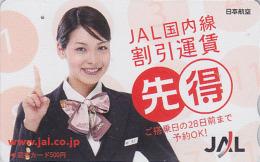 Carte Prépayée Japon - Airlines JAL Hôtesse De L'air - Japan Prepaid Tosho Card / Femme Girl Avion Aviation - 2022 - Avions