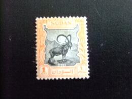 SOUDAN SUDAN 1951 IBEX Yvert Nº 96 º FU - SG Nº 123 º FU - Soudan (...-1951)