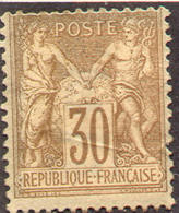 France    73, Mint,,   Some H/r,  Crease, RARE       (fr073-8           Mich 64l  [16-DBE - 1876-1878 Sage (Type I)