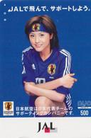 Carte Japon - JAL JAPAN AIRLINES Prepaid Quo Card / Sport FOOTBALL - Airplane Flugzeug Avion / Femme Girl Frau - 2034 - Avions