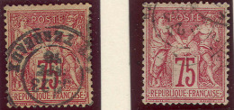 # France 75, 2 Different Shades, Used, Sound (fr075-11, Michel 66.l. [16-be - 1876-1878 Sage (Type I)