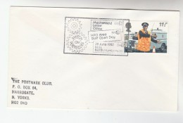 1980 COVER Hull SWITCH POSTCODE MECHANIZED LETTER OFFICE DAY Police Stamps Gb - Post