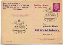 Telecommunications LA LOUVIÈRE 1971 Sur R.D.A Carte Postale Réponse P74A Imprimé Privé #1 - Oblitérations De Complaisance
