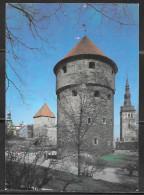 1991 Estonia, Tallin, Mailed With USSR Stamps To USA - Estonia