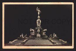 Peru Trujillo Monumento De La Libertad POSTCARD ORIGINAL Ca1900 - Postcards