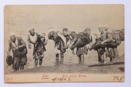 Yemen, Aden, Arab Water Kirbas - Yemen