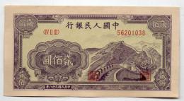 CHINE : 200 Yuan 1949 (unc) - China