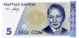 KYRGYZSTAN 5 SOM ND(1994) Pick 8 Unc - Kirgisistan