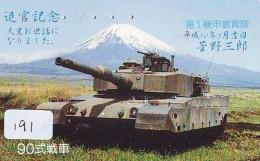 Télécarte JAPON * WAR TANK (191) MILITAIRY LEGER ARMEE PANZER Char De Guerre * KRIEG * JAPAN Phonecard Army - Armée