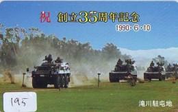 Télécarte JAPON * WAR TANK (195) MILITAIRY LEGER ARMEE PANZER Char De Guerre * KRIEG * JAPAN Phonecard Army - Army