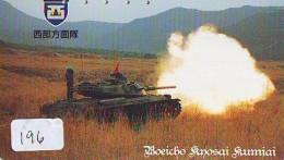 Télécarte JAPON * WAR TANK (196) MILITAIRY LEGER ARMEE PANZER Char De Guerre * KRIEG * JAPAN Phonecard Army - Armée