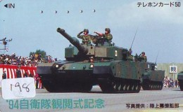 Télécarte JAPON * WAR TANK (198) MILITAIRY LEGER ARMEE PANZER Char De Guerre * KRIEG * JAPAN Phonecard Army - Armee