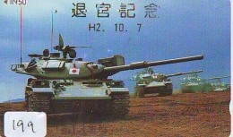 Télécarte JAPON * WAR TANK (199) MILITAIRY LEGER ARMEE PANZER Char De Guerre * KRIEG * JAPAN Phonecard Army - Armee