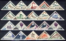 Monaco 1956 Serie N. 453-472 Tasse Soprastampate MNH Catalogo € 150 - Monaco