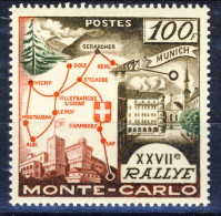 Monaco 1958 N. 491 F. 10 XXVII Rally Di Montecarlo MNH Catalogo € 11,50 - Monaco