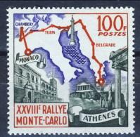 Monaco 1959 N. 510 F. 10 XXVIII Rally Di Montecarlo MNH Catalogo € 10,50 - Monaco