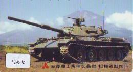 Télécarte JAPON * WAR TANK (206) MILITAIRY LEGER ARMEE PANZER Char De Guerre * KRIEG * JAPAN Phonecard Army - Armee