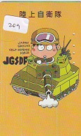 Télécarte JAPON * WAR TANK (209) MILITAIRY LEGER ARMEE PANZER Char De Guerre * KRIEG * JAPAN Phonecard Army - Armee