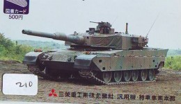 Télécarte JAPON * WAR TANK (210) MILITAIRY LEGER ARMEE PANZER Char De Guerre * KRIEG * JAPAN Phonecard Army - Armee