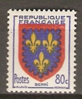 FRANCE    -  1953 .  Y&T N° 959 **.     ARMOIRIES  /  BLASONS   -    BERRI - France