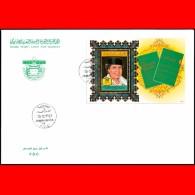 LIBYA - 1983 Gaddafi Kadhafi Gheddafi Revolution Gold Foil Embossing (s/s FDC) - Libya