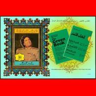 LIBYA 1983 Gaddafi Kadhafi Gheddafi Green Book Gold Foil (s/s MNH) - Libye