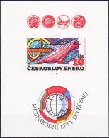 Czechoslovakia / Stamps (1980) 2434 Ab: INTERKOSMOS (logo, Two Astronauts, Flags, Logos); Painter: Jaroslav Fiser - Stamps