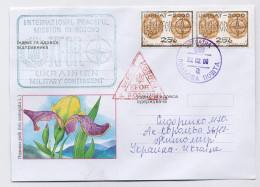 Military Cover Mail Used Post KFOR Ukraine OVERPRINT Yugoslavia - Militares