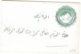 LBL26 - EGYPTE EP ENVELOPPE 2M OBLITÉRÉE - Egypt