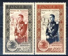 Monaco Posta Aerea 1950 Serie N. 49-50 Avventi Principe Ranieri MLH Catalogo € 12,60 - Posta Aerea