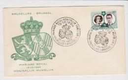 (A) Belgium 1960 Brussels - Unclassified