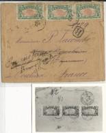 REUNION - 1920 - ENVELOPPE RECOMMANDEE De SAINT DENIS Pour TOULOUSE REEXPEDIEE - Réunion (1852-1975)