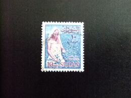 SOUDAN RÉPUBLIQUE SUDAN 1962 RECOLECTANDO ALGODON Yvert Nº 145 º FU - Sudan (1954-...)