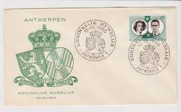 (A) Belgium 1960 Antwerpen - Unclassified