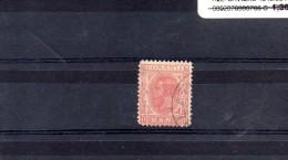 ROUMANIE 1900 N° 117 OBLITERE - Usati