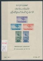 Libanon  Block 12     (ze 563 )  Siehe Bild - Libano
