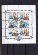 URSS 1989 O - 1923-1991 USSR