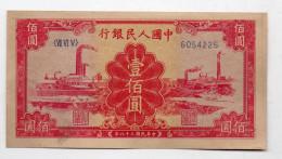 CHINE : 100 Yuan 1949 (unc) - Cina