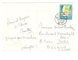 China/Chine PC From Shanghai To Belgium Mons PR3026 - 1949 - ... République Populaire