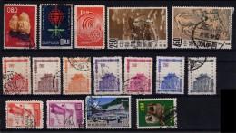 Republic Of China (Taiwan) - 1960´s Small Group (°) - 1945-... République De Chine