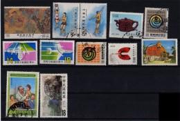 Republic Of China (Taiwan) - 1980´s Small Group (°) - 1945-... République De Chine