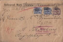 DR Wertbrief Mif Minr.2x 48, 50 Leipzig 24.10.95 Gelaufen Nach Rußland - Briefe U. Dokumente