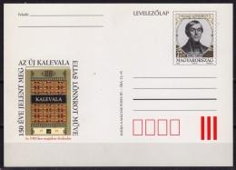 Elias Lönnrot KALEVALA - 1996 HUNGAR - STATIONERY POSTCARD - Not Used / Finland - Postwaardestukken