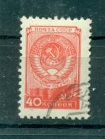 Russie - USSR 1949 - Michel N. 1335 I I B  - Timbre-poste Ordinaire - Oblit. - Gebraucht